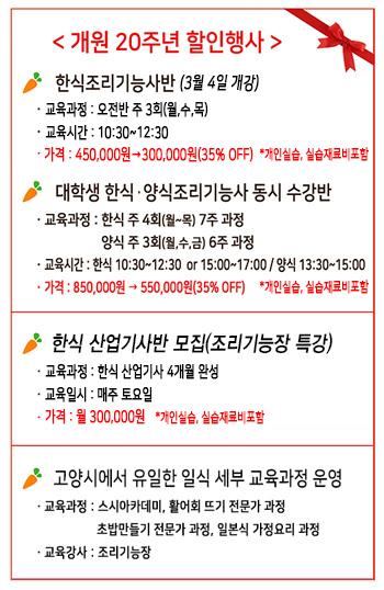 팝업-수정(20190211).jpg